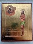 Икона Василий Блаженный, фото №2
