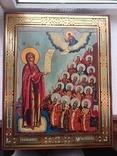 Икона  Богородицы Боголюбской, фото №2
