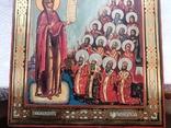 Икона  Богородицы Боголюбской, фото №4