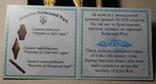 Україна набір монет міні копій гривня київська чернігівська, новгородська футляр, фото №5