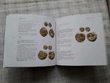 Электровые монеты Кизика в собрании Одесского археологического музея, фото №5