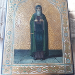 Икона Нестор Летописец 19-20в, фото №4