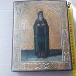 Икона Нестор Летописец 19-20в, фото №2