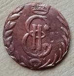 Денга 1767 г. сибирь медь копия, фото №3