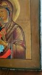Донская Божья Матерь, фото №5