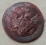 Копейка 1804 г. ЕМ медь копия, фото №3