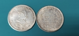 Liberty 1873 и 1872 г. Копии., фото №4