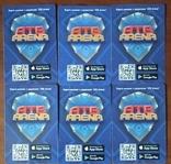 Карточки АТБ Арена, фото №5
