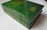 Сводный каталог монет России. В. Биткин. Два тома, 2003 г., фото №3
