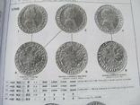 Сводный каталог монет России. В. Биткин. Два тома, 2003 г., фото №5