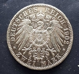 2 марки Баден 1902г. 50 летие, фото №3