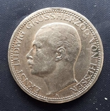 3 марки Гессен Эрнст Людвиг 1910г., фото №2