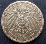 3 марки Гессен Эрнст Людвиг 1910г., фото №3