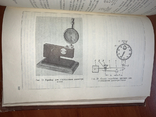 1955 Табачное и махорочное производство, тир. 2000, фото №10