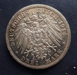 3 марки Пруссия Вильгельм II 1914г., фото №3