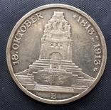 3 марки Саксония 1913г. 100 летие битвы под Лейпцигом, фото №2