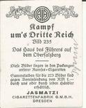 Нацистская Германия 1930-е Домик Гитлера вкладыш в сигареты, фото №3