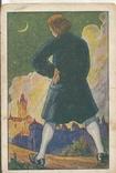 Путешествия Гулливера 1900-е Вкладыш Шоколад Chocolate Amatller №1, фото №2