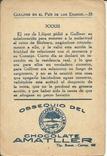 Путешествия Гулливера 1900-е Вкладыш Шоколад Chocolate Amatller №1, фото №3