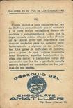 Путешествия Гулливера 1900-е Вкладыш Шоколад Chocolate Amatller №5, фото №3