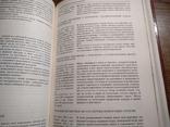 Мучные изделия М.Гайкова 1988, фото №4