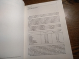 Мучные изделия М.Гайкова 1988, фото №8