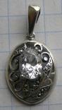 Кулон. Серебро 925 пр. Вес - 2,08 г., фото №6