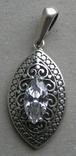 Кулон. Серебро 925 пр. Вес - 2,49 г., фото №3