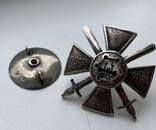 Крест Порт Артур, копия, фото №2