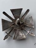 Крест Порт Артур, копия, фото №5