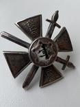 Крест Порт Артур, копия, фото №9