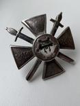Крест Порт Артур, копия, фото №10