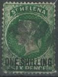 Бж12 Британские колонии. Святой Елены о. 1894 №20 (35 евро), фото №2