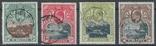 Бж15б Британские колонии. Святой Елены о. 1903 №№ 30-33 (47 евро), фото №2
