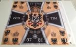 Прапор стандарт Німеччина, фото №3