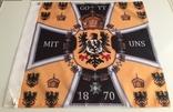 Прапор стандарт Німеччина, фото №4