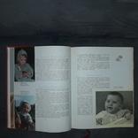 Детское питание 1963 Госторгиздат, фото №9