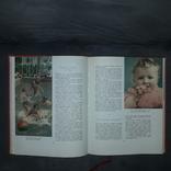 Детское питание 1963 Госторгиздат, фото №13