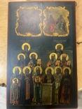 Икона 1785г, фото №3