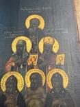 Икона 1785г, фото №10