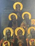Икона 1785г, фото №11