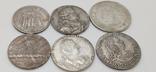 Монеты посеребрение Копия лот 1, фото №5