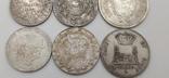 Монеты посеребрение Копия лот 1, фото №8