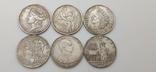 Монеты посеребрение Копия лот 2, фото №2