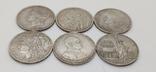 Монеты посеребрение Копия лот 2, фото №5