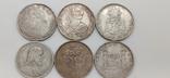 Монеты посеребрение Копия лот 3, фото №2