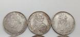 Монеты посеребрение Копия лот 3, фото №3