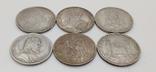 Монеты посеребрение Копия лот 3, фото №5