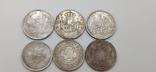 Монеты посеребрение Копия лот 3, фото №6