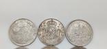 Монеты посеребрение Копия лот 3, фото №7
